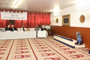 quran rezitationswettbewerb 2013 14