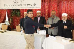 quran rezitationswettbewerb 2013 62
