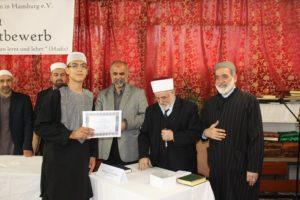 quran rezitationswettbewerb 2013 66
