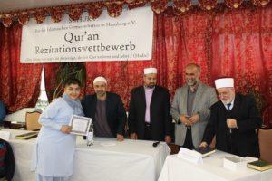 quran rezitationswettbewerb 2013 67