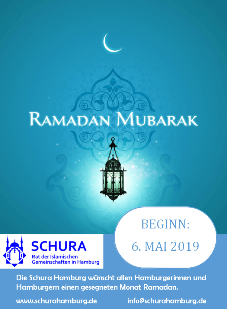 ramadan 2019 beginn - schura