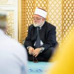 Imam Dhul Khairat Schura Hamburg