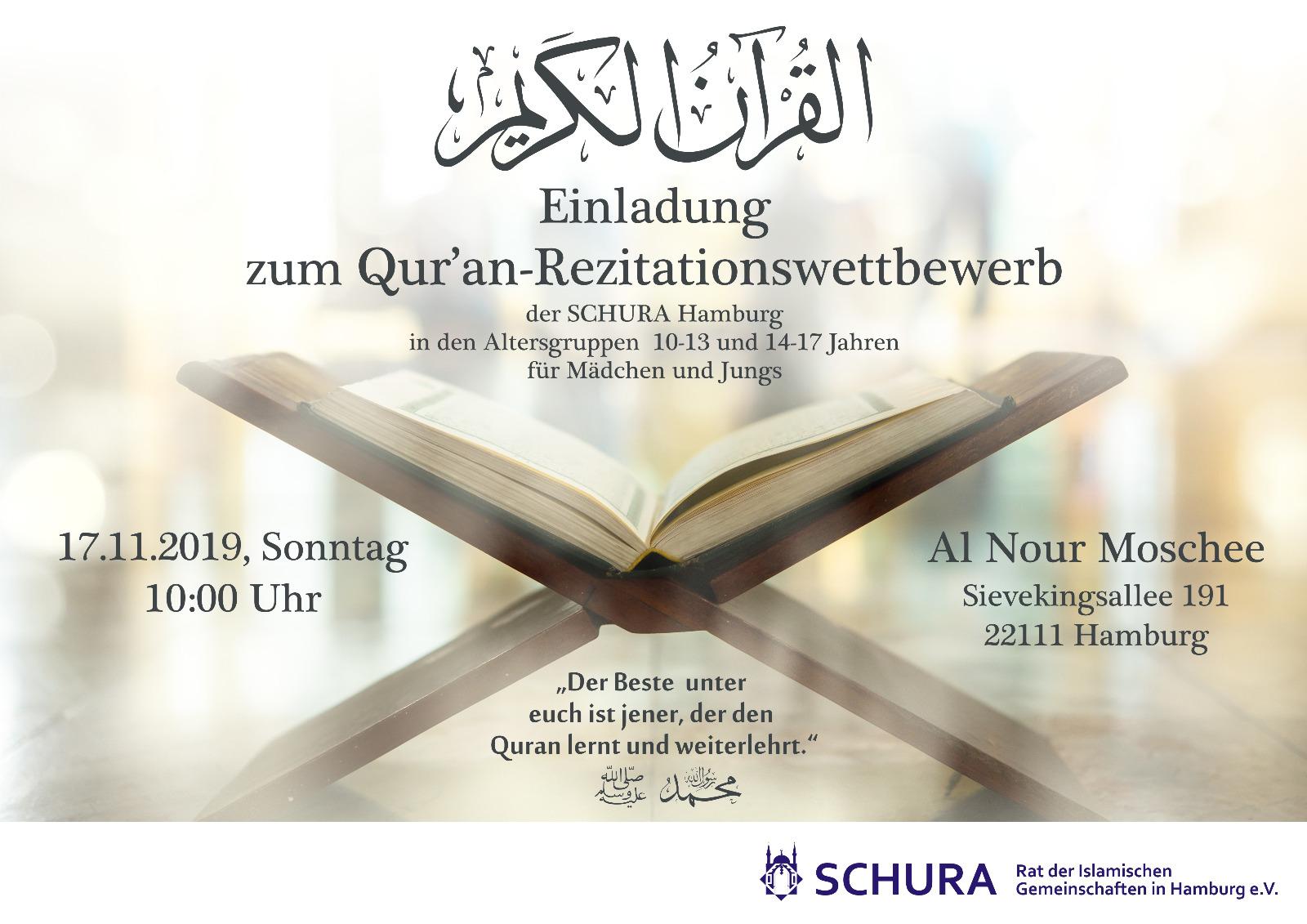 Quran Wettbewerb 2019