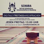 Schura Jumuaa Online
