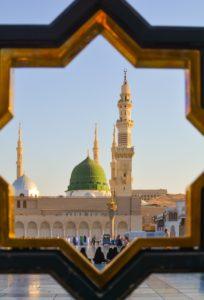 Medina, Prophetenmoschee