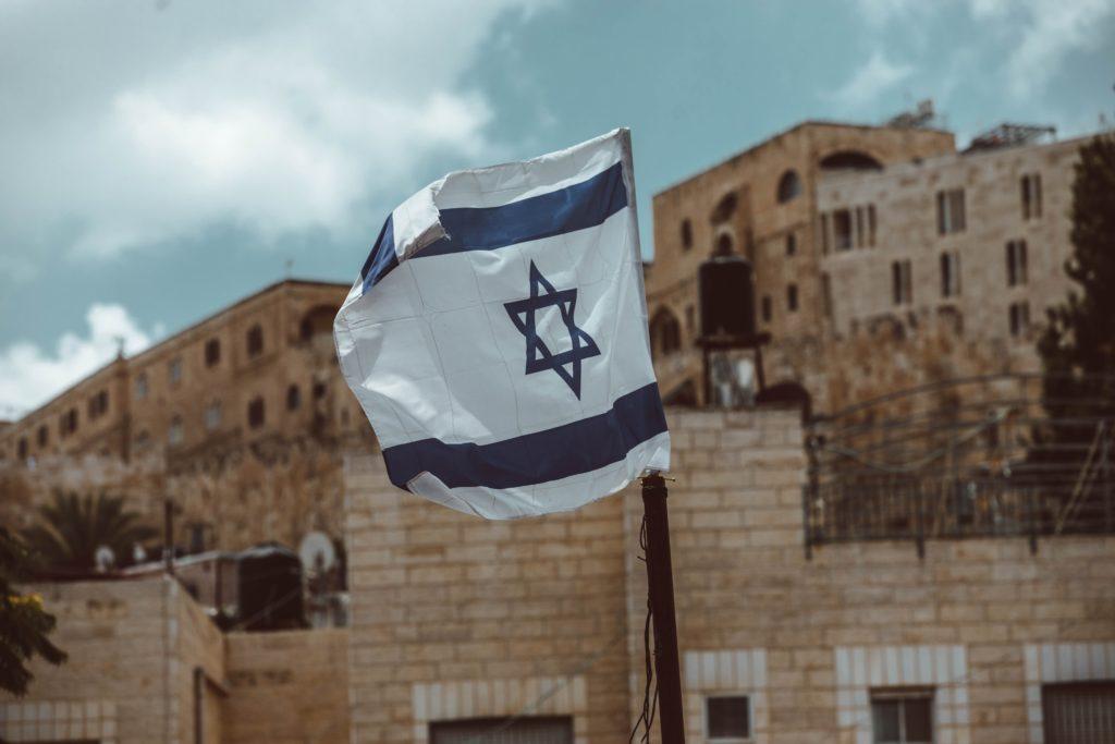 israel David Stern